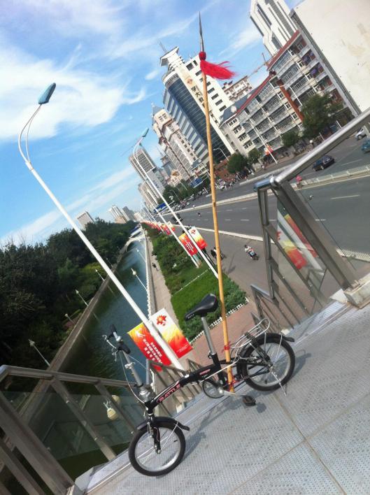 bike spear.jpg