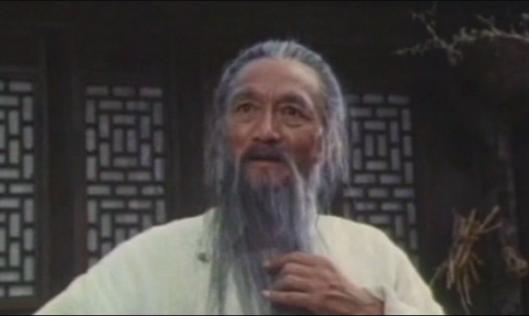 Wu Lin Zhi - Pride's Deadly Fury.png